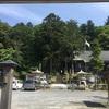 【御朱印】山形県 大物忌神社