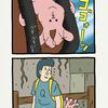 スキウサギin東京ティムニーシー「ライジング・スピット」