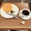 丸福珈琲店の千日前本店で名物のホットケーキを食べてきました