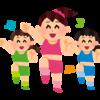 【妊娠中の運動】産院の「マタニティビクス」に参加!妊娠糖尿病・妊娠高血圧症候群の予防にも最適♪