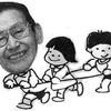 第2章【4】(3)何事にもおおらか 語り部:安藤幸好(大正6年生)
