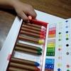 敬老の日のプレゼント作り。2歳男児とKitpasに挑戦。