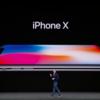 本命のiPhone X 発表 10/27 16:01より予約開始 11/3発売