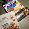 【糖】ダイエット/糖質制限中の機内での食事の方法。解決法は、搭乗前