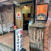 汁なし担担麺専門 キング軒 大手町本店(中区)冷やい担担麺