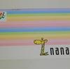 まだ持ってないの?nanacoカードで得した話。ポイント有効期限は3月31日!