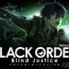 【ランキング】Blind Justice上級難易度110を無課金パ攻略!