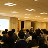 blockchain.tokyo #5 を開催しました!