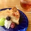 角切りりんごがゴロゴロ!る・しえるのりんごのベイクドチーズケーキ!