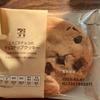 クッキー!!!!!(クッキーモンスター風)