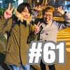 【今日の大好き#61 まぁくんと一緒】
