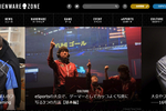 『ALIENWAREZONE』で「eスポーツ大会でカッコよく写真に写る方法」に関する記事掲載