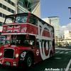 ロンドンバスと『谷岡の甘栗』