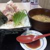 仙台市卸町一丁目:イオンスタイル丸福魚類