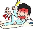 足がつる原因と痛いこむら返りに!登山中のリスク低減アイテム!
