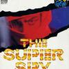 ネオジオは100メガショックの夢を見るか?(08)「ザ・スーパースパイ」