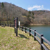 すずらん湖(長野県麻績)