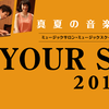 YOUR STAGEプレコンサート