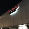 JUNNA 3rdLIVEツアー 18才の叫び Zeep Nagoya行ってきました!!