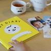 「育児日記」はパパのやる気も引き出す魔法のツール!【パパ向け】