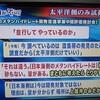 日本は資源大国!(日本海のメタンハイドレート)