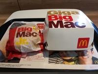 マック「ビッグマック」Jr.とギガを食べ比べてみた。倍マックとどっちがお得?