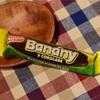 第5回 ネスレ バナニーバー 食べてみた!