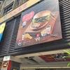 高雄で有名なファーストフード「丹丹漢堡」は美味しいのか?