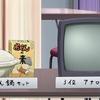 侵略!?イカ娘 第1話「侵略しなイカ!?/恋敵じゃなイカ!?/クラゲじゃなイカ!?」