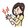 指が焼けた! Ⅱ度の火傷です。
