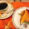 下北沢ZACで洋梨のタルトを食べながら会議。
