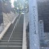 日吉神社にお参り