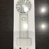 【持ち物】BLUEFEEL 超小型ヘッド ポータブル扇風機
