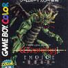 ゲームボーイのRPGだけの レトロゲーム プレミアソフトランキング50