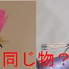 mayfly(メイフライ)を試作(続)