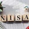 【NISA】一般NISA・つみたてNISAって何だろう!!違いも調べてみたよ!