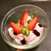 水切りヨーグルトと苺のバルサミコソース添え