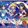 【モンスト】セーラームーンコラボ開催!