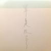 第23回 文学フリマ東京 エ52 情報まとめ
