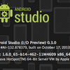 0.3.0 Android Studio (New Projectで落ちるよ)