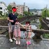 GOTOキャンペーン 双子 子連れ 山口・九州旅行 5日目① 長崎 眼鏡橋 トルコライス