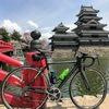 2017 春 桜のAACR サイクリング (前日)