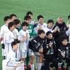 キャプテン翼CUPかつしか2019 エキシビションマッチ「南葛SC vs 東邦学園」