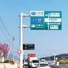 植木I.C.から熊本市役所までが12分短縮!!……だけじゃない、北熊本スマートI.C.に期待される、2つの地域事情◆◆