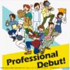 専門職大学・専門職短期大学を文科省が新たに4校認可!2020年4月開校へ