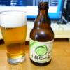 小樽ビール - おいしそうなノンアルコールビール飲み比べ