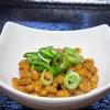 【ネバネバ】納豆は何と食べる?栄養の宝庫、効果効能【夜勤の筆者が健康を気遣う】