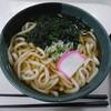 石川県能美市にある北陸先端科学技術大学院大学(JAIST)内の学生食堂で、コスパ最高のわかめうどん大盛。