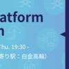 ABEJA Platform 勉強会 - ハンズオン