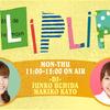 「FM802のラジオ番組 FLiPLiPSのコーナー」で紹介して頂きました。